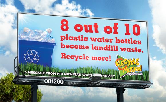 mmwa-recyclemotion-billboard-2-b